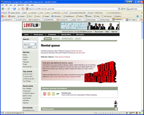 LoveFilm Queue - new and improved, apparently